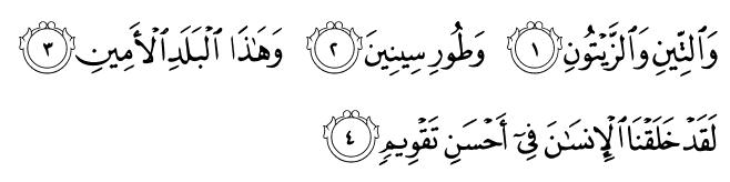 Surah At-Tiin Ayat 1-4