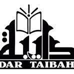 Dar Taibah Barakah