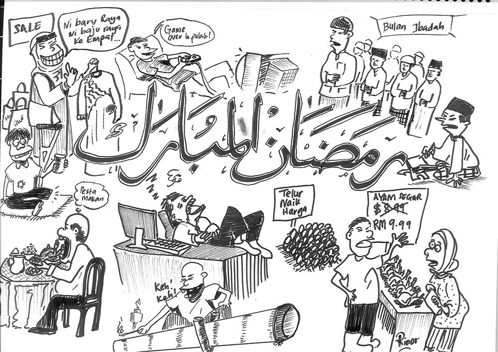 Macam2-Ramadan