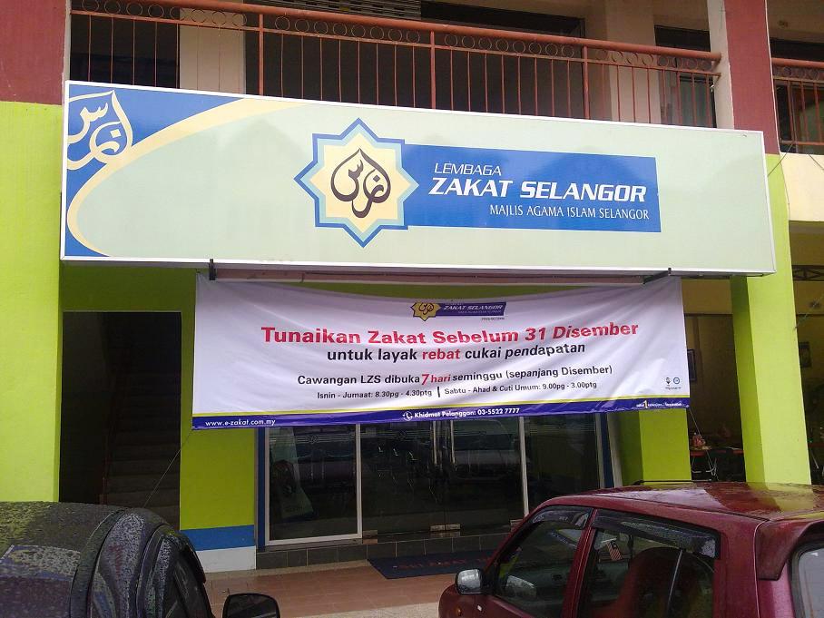 Anda boleh melunaskan Zakat KWSP melalui Lembaga Zakat Selangor.